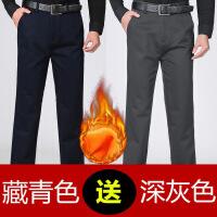秋冬中年男士加绒加厚休闲裤宽松直筒长裤厚款爸爸装中老年裤