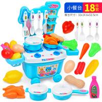 儿童过家家玩具宝宝厨房玩具仿真厨具餐具小孩男女孩做饭玩具套装
