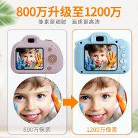 儿童相机玩具可拍照宝宝迷你小单反照相机生日礼物女男