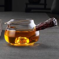 唐丰木质侧把公道杯藏金分茶器家用玻璃公杯透明耐热贪心杯