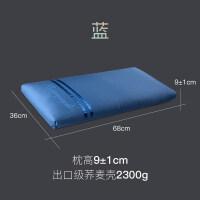 矮枕头全荞麦壳枕芯低枕薄枕学生单人护颈枕助眠荞麦皮枕头 -加高版