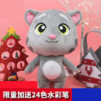 六一儿童节520会学说话的汤姆猫新版语音毛绒玩偶网红玩具抖音同款娃娃儿童礼物 深灰色 30cm