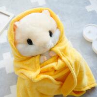 仓鼠暖手抱枕毯子空调被毯送女友生日礼物布娃娃毛绒玩具