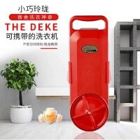 懒人宿舍洗衣便携式手提小型便捷洗衣机简易旅行抖音同款