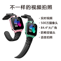 小天才�和���手表Z5A防水GPS定位智能手表 �W生�和�移�勇�通�信4G��l拍照手表手�C男女孩