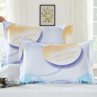 当当优品 纯棉斜纹印花枕罩 48*74 对装 想你快乐当当自营 100%纯棉 无甲醛 柔软舒适 透气性好 2个装