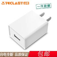 【支持礼品卡+包邮】台电 TP-U22i 充电器 USB接口5V2A 电源适配器 手机 充电宝 台电,昂达,酷比魔方,
