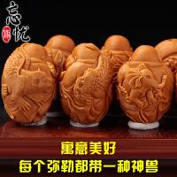 橄榄核雕刻瑞兽弥勒手串八大弥勒文玩橄榄胡龙凤大象貔貅金蟾手串