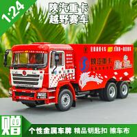 陕汽重卡模型1:24 原厂德龙 F3000 越野车1/24合金卡车 纪念版