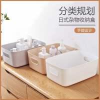 SK杂物筐学生桌面零食储物盒塑料化妆品收纳盒家用厨房整理盒