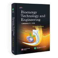 pod-生物能源技术与工程化(英文版)