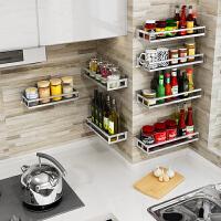 免打孔不锈钢厨房调料置物架壁挂式收纳调味瓶调料盒瓶佐料架