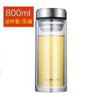 天喜(TIANXI)双层玻璃杯水杯男大容量车载便携随行泡茶杯子