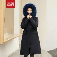 【1件3折到手价:787元】高梵2019新款时尚潮流韩版羽绒服女中长款白鸭绒修身保暖冬季外套