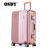 【可礼品卡支付】OSDY旅行箱铝合金边框金属包角防撞拉杆箱 铝框行李箱 20寸登机箱 A6111