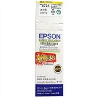 原装正品 爱普生 EPSON T6724黄色墨水 T6724黄色墨水填充装 爱普生T6724黄色墨水盒 适用爱普生L101 L201 L111 L211 L301 L351 L353 L551一体机