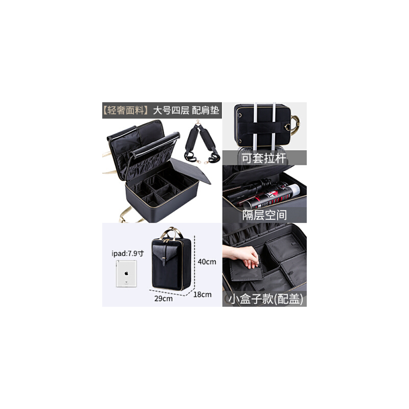 化妆箱大容量大号跟妆多层手提美甲纹绣师工具收纳包品韩国