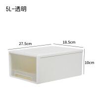 衣物收纳箱抽屉式衣柜整理大号家用置物盒塑料储物收纳柜子 1个