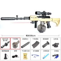 五一*可发射m416突击步抢电动连发玩具枪98k绝地求生水晶弹水蛋男孩冲锋枪儿童仿真吃鸡玩具