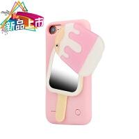 可爱卡通背夹式苹果6/7P充电宝背夹电池iPhone6Plus手机壳器6s