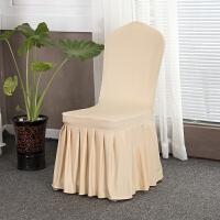 弹力酒店椅套定做饭店餐椅套家用婚庆宴会椅子套批发座套凳罩通用
