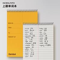 国誉单词本KOKUYO笔记本上翻本a6渡边gambol便携口译记忆速记分栏a5线圈记事本Steno notes学生to