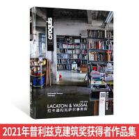 2021普利兹克建筑奖 EL CROQUIS 拉卡顿-瓦萨尔建筑事务所 Lacaton & Vassal 拉卡通和瓦萨尔