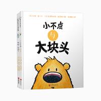 毛毛怪哲学启蒙绘本(全2册)