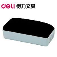 得力7810白板擦 画板擦白板擦办公学习通用高效易擦 白板擦