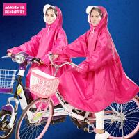 自行车雨衣男女学生骑行带袖子单车厚山地车雨披有双帽檐加大 有袖款 玫红 X