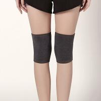 护膝保暖老寒腿男女通用护关节膝盖薄款隐形护腿空调房无痕夏季短