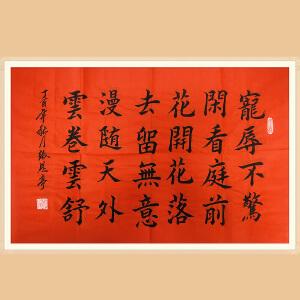 中国书法家协会会员、中国名人书法家协会理事 张恩亭(书法)ZH330