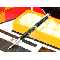 Pimio毕加索PS-903瑞典花王绿理花铱金笔/墨水笔/钢笔