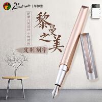 HERO 英雄 孔子银色铱金钢笔-1062