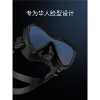 浮潜三宝潜水镜全干式呼吸管套装防雾近视浮潜面罩潜水装备