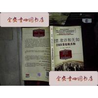 【旧书二手书9成新】玫琳凯谈人的管理 /玫琳凯・艾施、陈淑琴、范丽娟 中信出版社