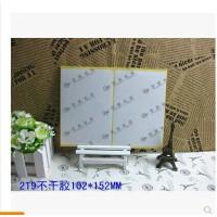 劲威219空白不干胶 空白贴纸 不干胶标粘纸102x152mm标签纸30贴