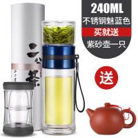 二分泡茶师 双层玻璃泡茶杯创意带盖便携防漏过滤杯子抖音