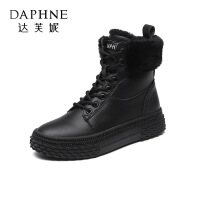 Daphne/达芙妮女鞋2019冬季新款短靴真皮马丁靴防滑加绒厚底女靴---