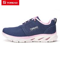 【一件3折】探路者健走鞋 18春夏户外女式高弹舒适健走鞋TFOG82716