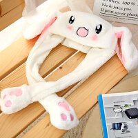 抖音同款一捏长耳朵会动的帽子兔耳朵可爱小兔子儿童毛绒小玩具帽 白色