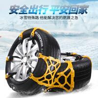 汽车防滑链自动收紧车小轿车suv轮胎雪地通用型冬季耐磨破冰