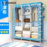 【好货】牛津布衣柜简易衣柜简约现代组装经济型钢管衣橱钢管粗布料收纳衣橱衣柜