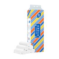 【54卷】蓝漂新款竹桨白色卷纸18卷*3提