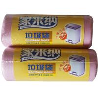 [当当自营]家来纳 2卷装45*55cm紫色柠檬香型20L垃圾袋SGP20.22