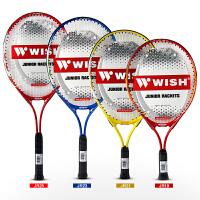 正品wish/伟士网球拍19寸/21寸/23/25寸儿童网球拍3-10岁岁儿童网球拍