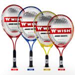 包邮 正品wish/伟士网球拍19寸/21寸/23/25寸儿童网球拍3-10岁岁儿童网球拍