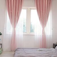 纯色遮光双层窗帘窗纱卧室客厅简约现代镂空星星风粉色成品定制