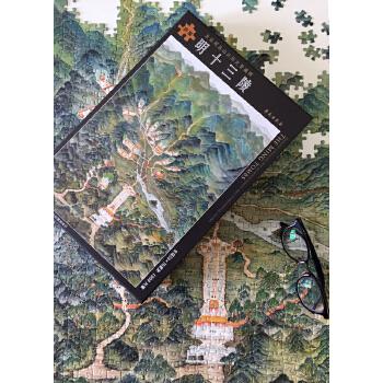 北京周边山区历史景观图-明十三陵 文创版