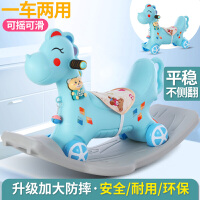 儿童木马摇马玩具宝宝摇马塑料大号加厚婴儿1-6周岁带音乐马车